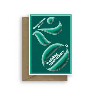 20th wedding anniversary card emerald ann005 card