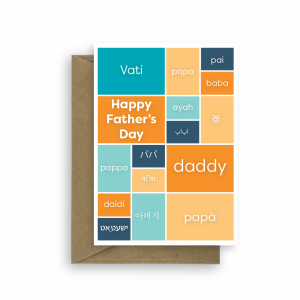 fathers day card daddy dad004 card